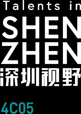 深圳国际家具展,设计周,家具展,深圳视野