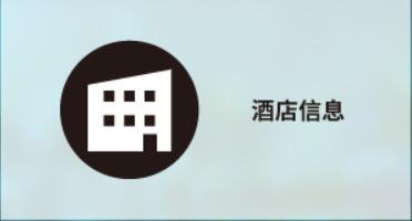 深圳国际家具展,设计周,家具展,观展攻略,腾讯,人脸识别,百度,室内导航