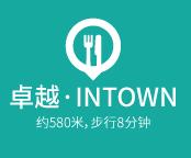 深圳国际龙8国际娱乐唯一官方网站展,龙8国际娱乐唯一官方网站周,龙8国际娱乐唯一官方网站展,餐饮服务