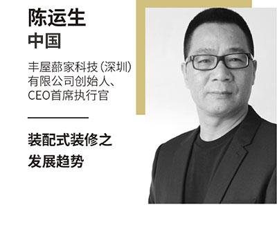 深圳国际龙8国际娱乐唯一官方网站展,龙8国际娱乐唯一官方网站周,龙8国际娱乐唯一官方网站展,龙8国际娱乐唯一官方网站论坛