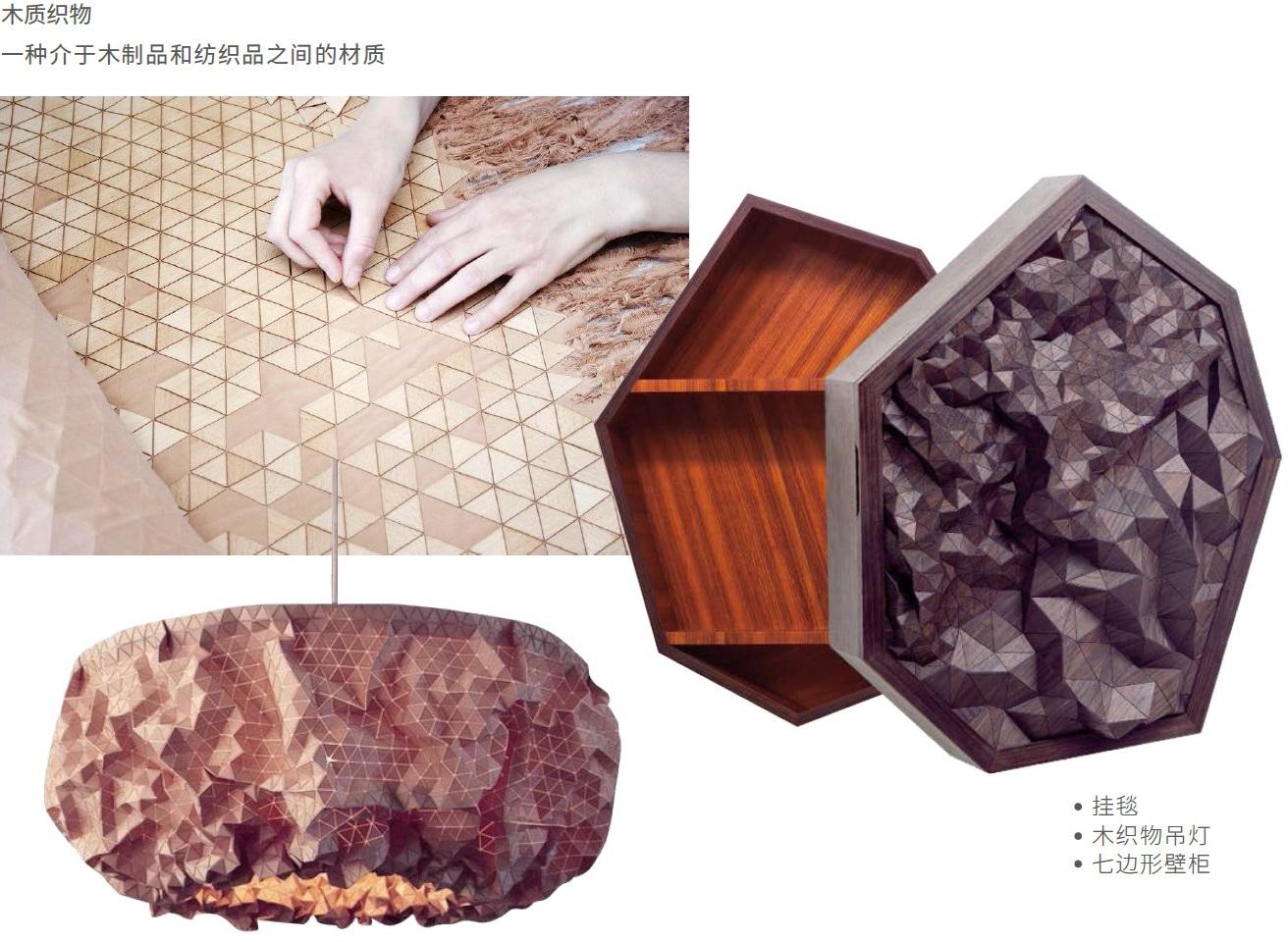 深圳国际家具展,设计周,家具展,未来家居,新材料