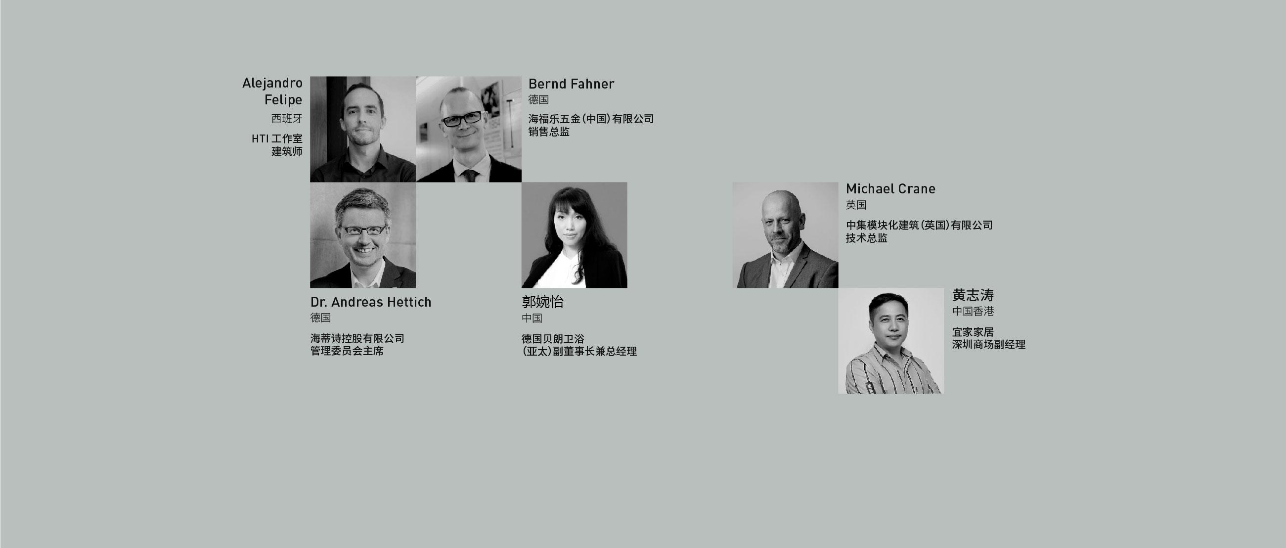 深圳国际家具展,设计周,家具展,装配式精装住宅