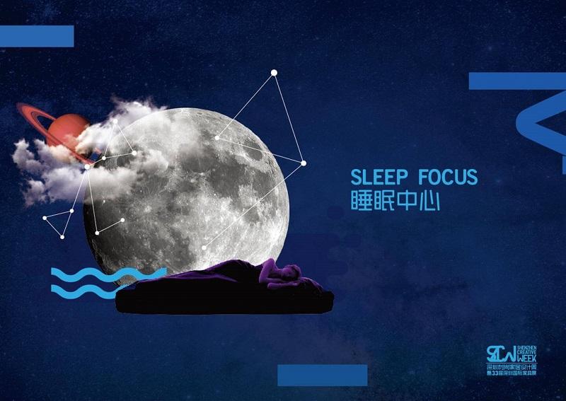 深圳国际龙8国际娱乐唯一官方网站展,龙8国际娱乐唯一官方网站周,龙8国际娱乐唯一官方网站展,都市生活