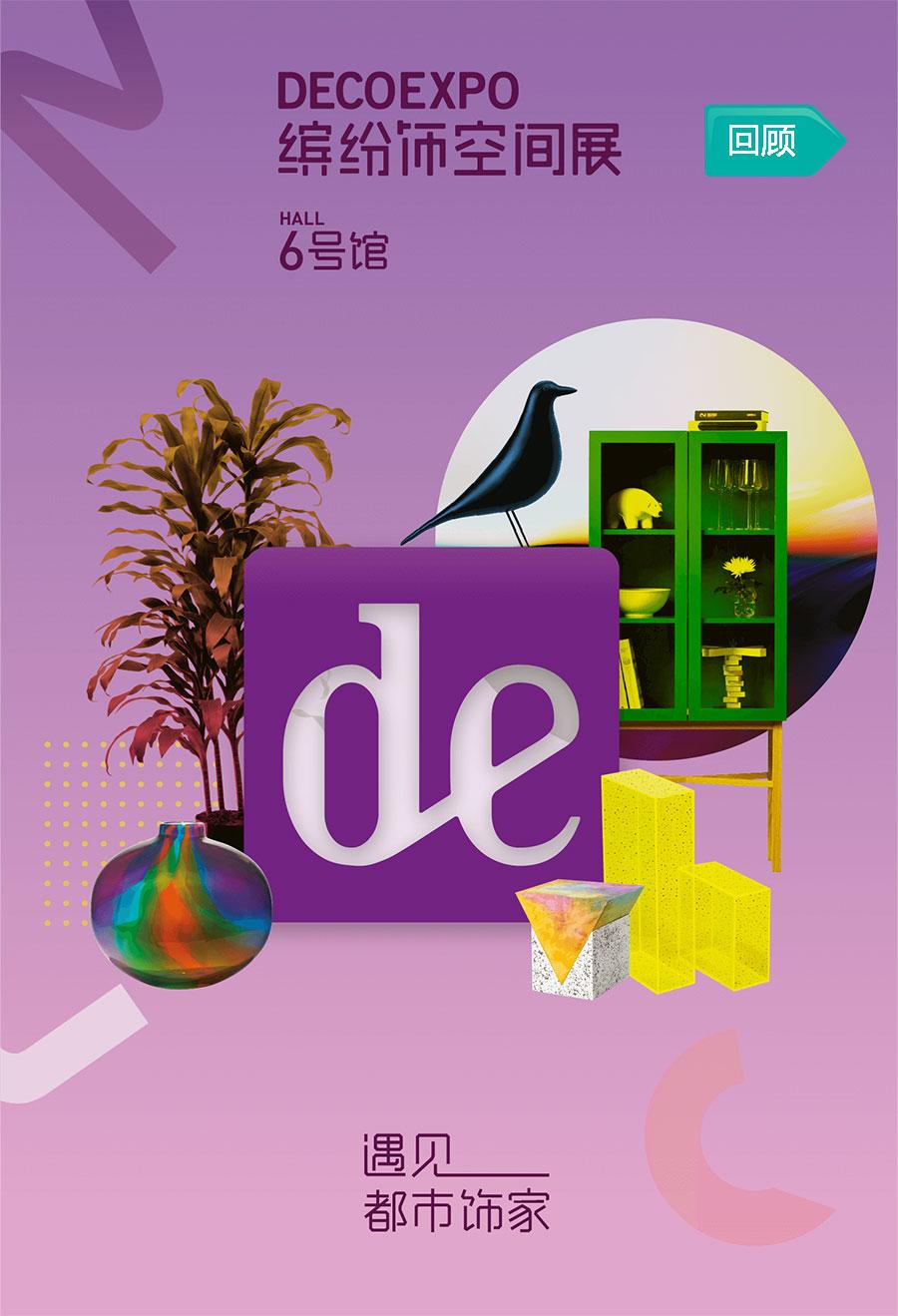 深圳国际龙8国际娱乐唯一官方网站展,龙8国际娱乐唯一官方网站周,龙8国际娱乐唯一官方网站展